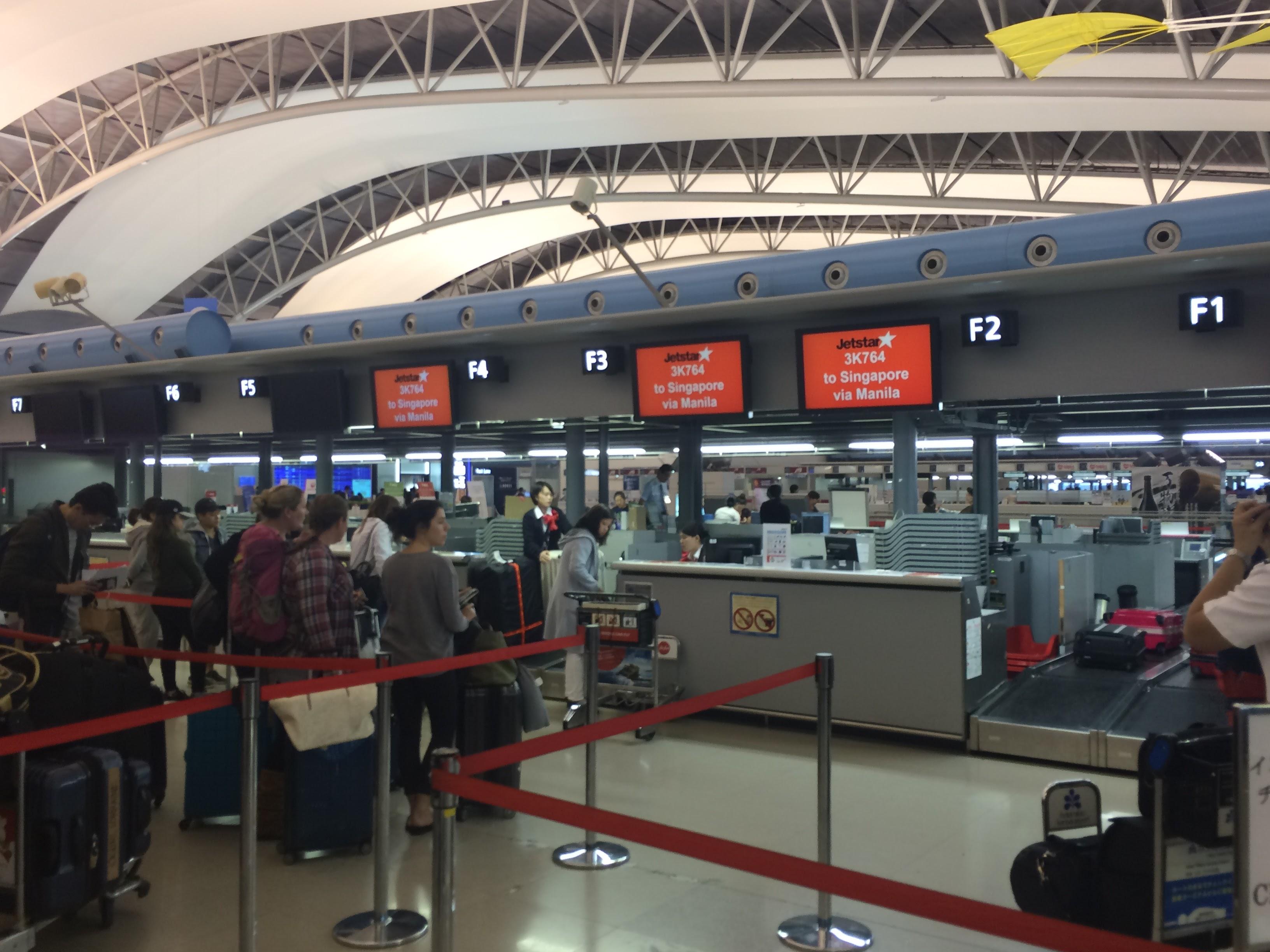 関西国際空港からマニラ国際空港までジェットスター・アジア航空を利用してみた件