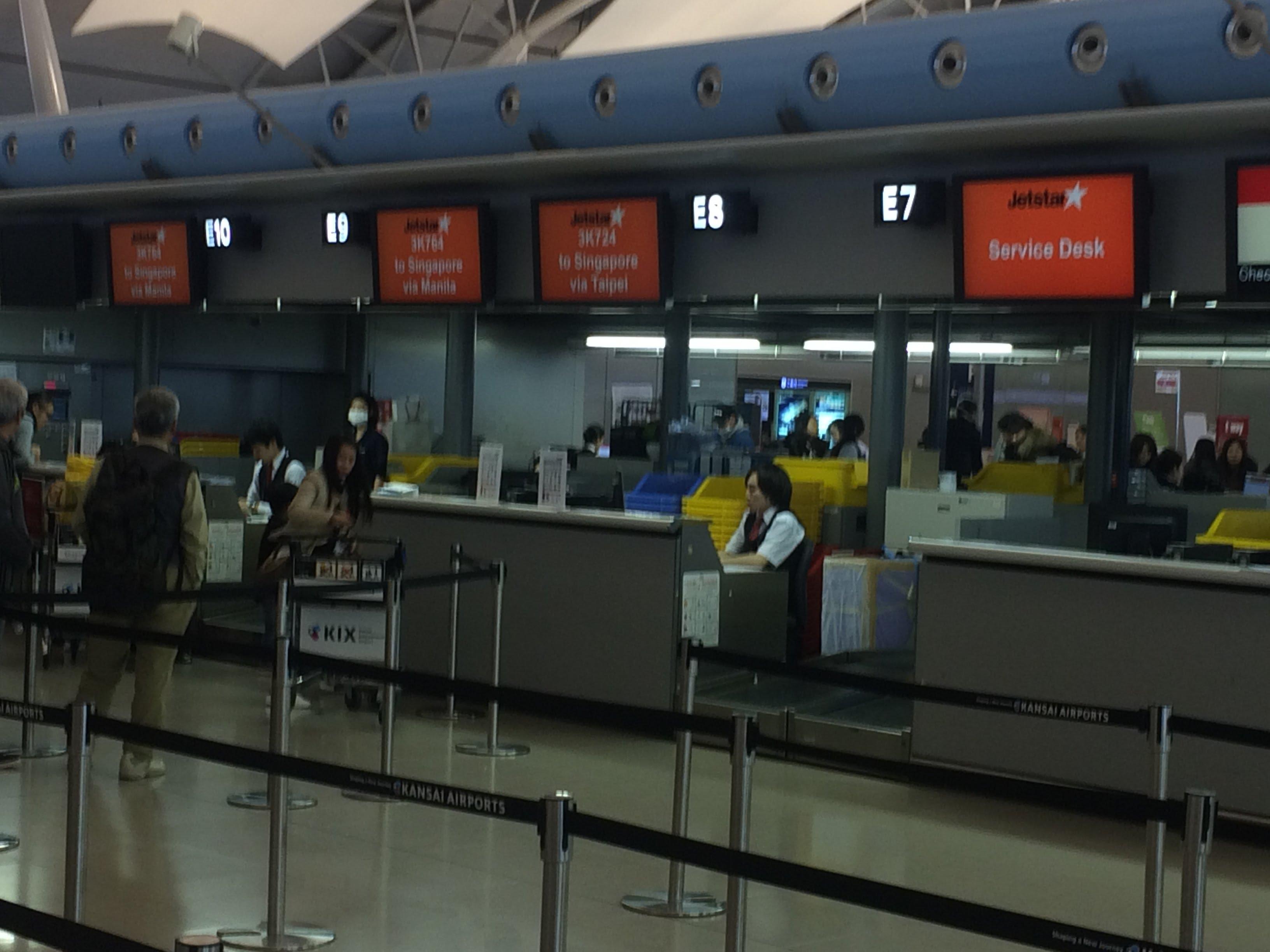 2018年1月速報小ネタ・関空(関西空港 KIX)からアンヘレス(クラーク CRK)へジェットスターが直行便を出すらしい件