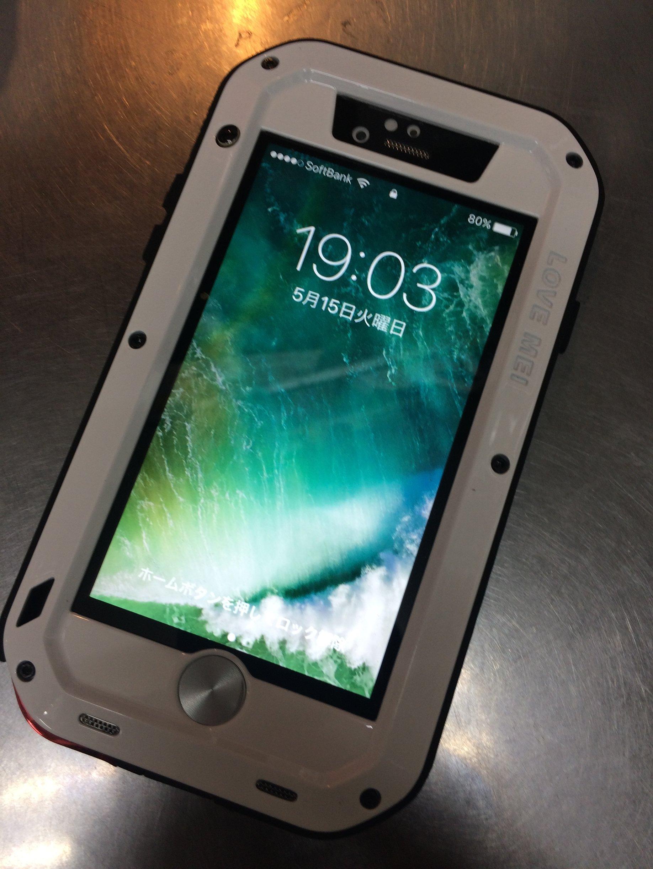 続・Amazonで買ったLOVE MEIの iPhoneケース(6s用)が意外にイケるパチモンだった件