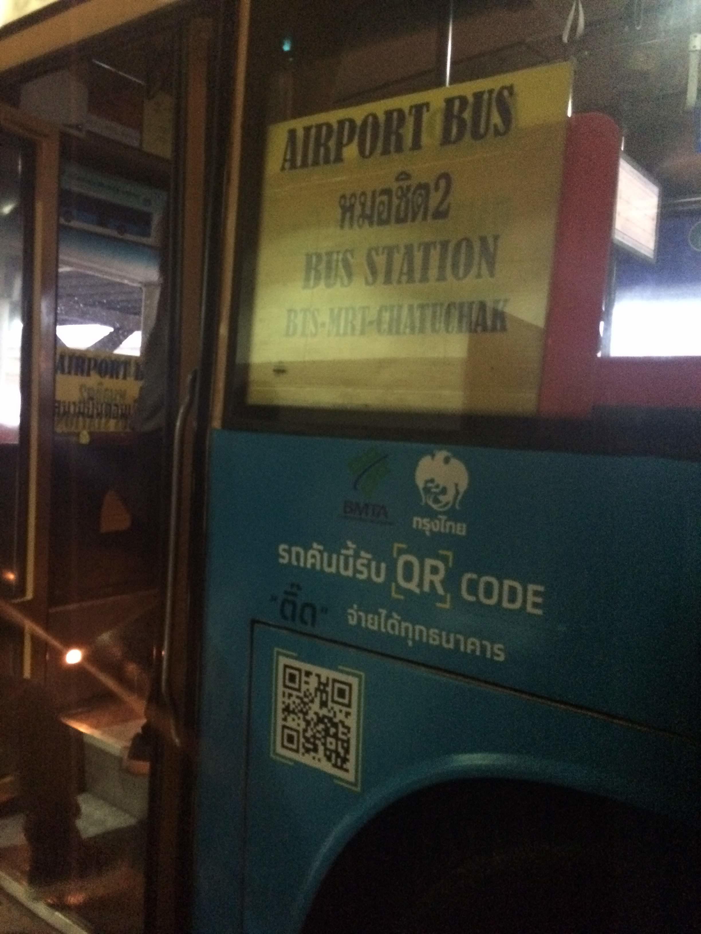 2018年秋、ドンムアン国際空港からパタヤまで、バスを乗り継いでみた件