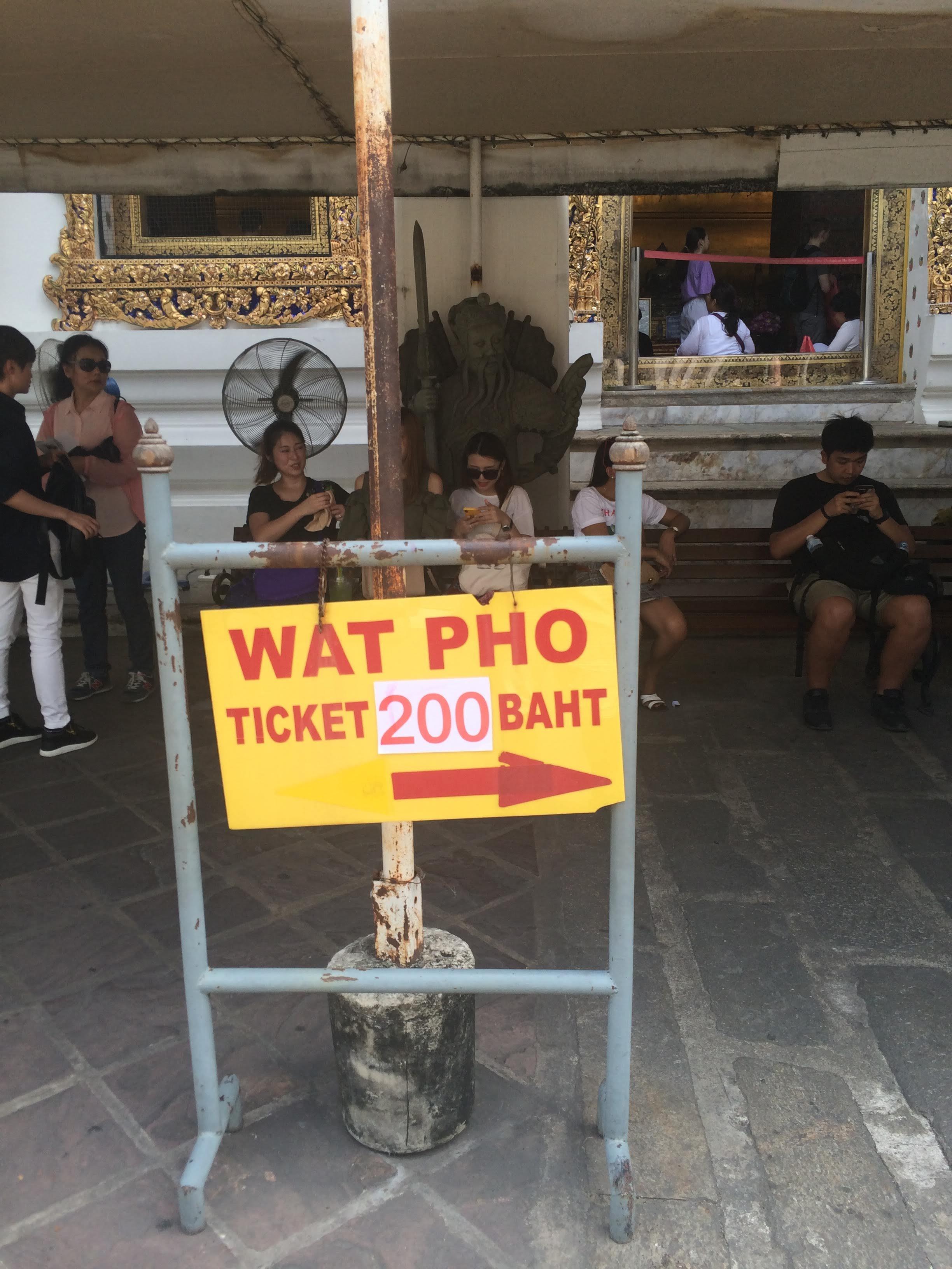 まぁまぁ速報その2 2019年初旬に訪れたバンコクでワット・ポーの拝観料が200THBに上がっていた件